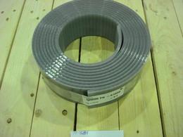 Spikrem R1000 QR90PK-S1058 Poly-V Belt L=6500